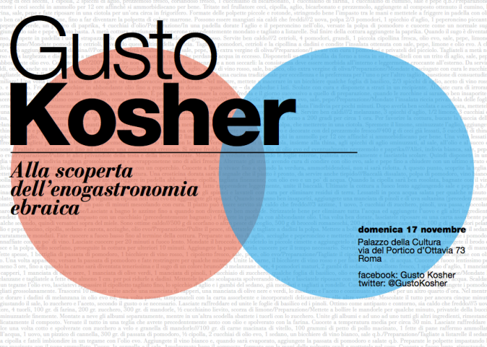 Gusto Kosher Roma