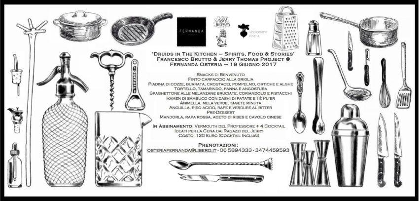 Eventi Roma giugno 2017