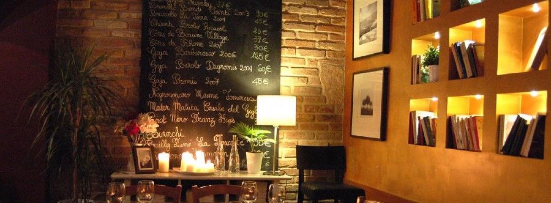 Dove mangiare al centro di roma dieci ristoranti for Ad arredamenti roma