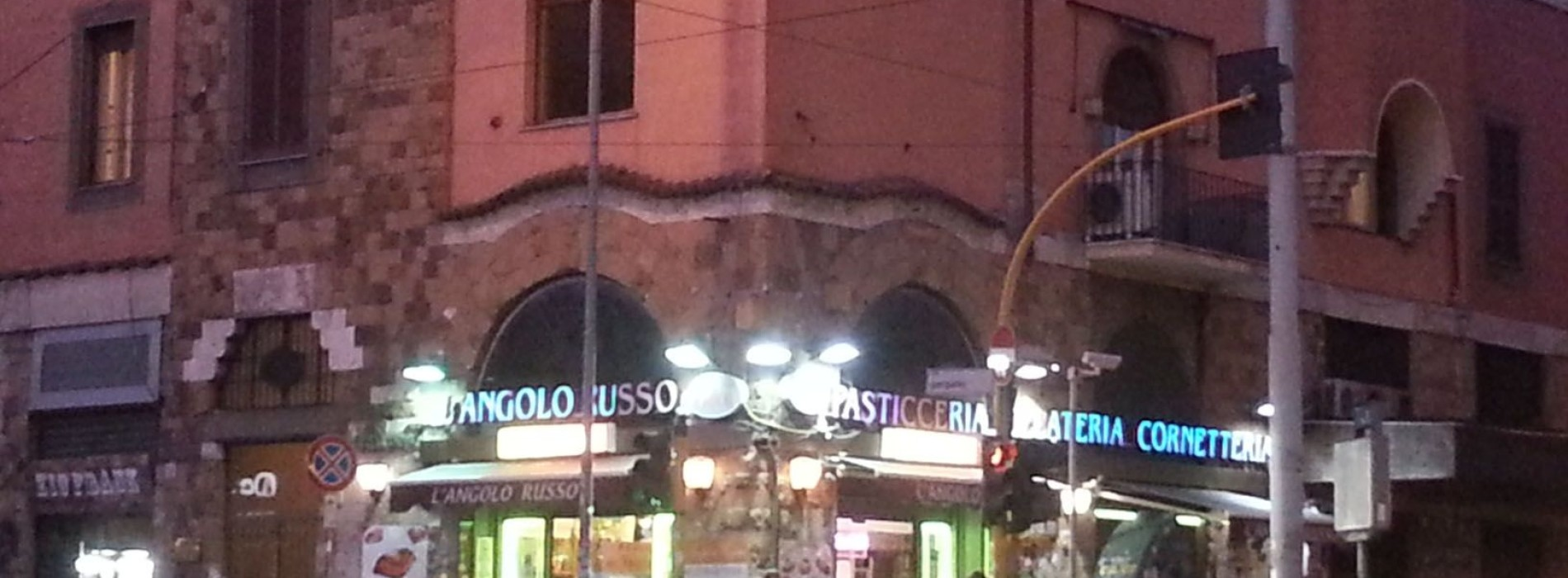 Mangiare e vivere a Monte Sacro / Pizzerie, beer shop e street food, tra l'Aniene e la Nomentana