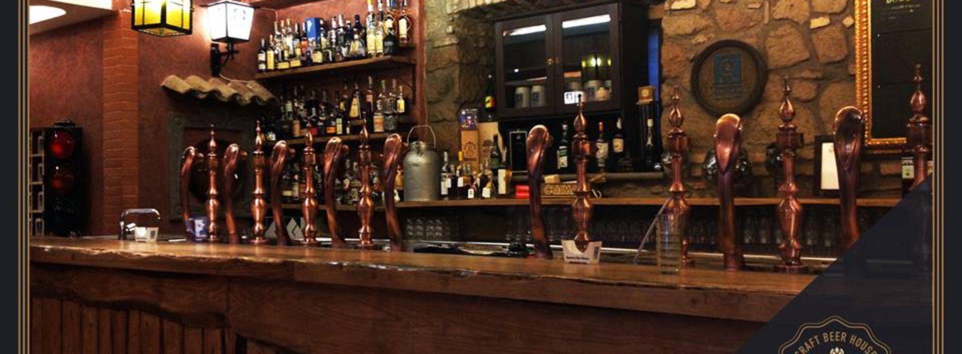 Ninkasi Craft Beer House Roma, a San Giovanni il nuovo locale dedicato alle birre artigianali (e non solo)